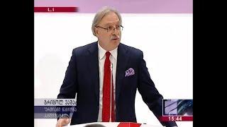 გრიგოლ ვაშაძის გამოსვლა ენმ-ის მე-8 ყრილობაზე - 24/03/2019