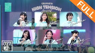 200223 CGM48 BNK48 Welcome To HIGH TENSION Company Full Fancam 4K60p