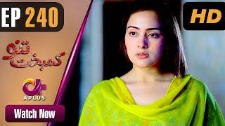 Drama | Kambakht Tanno - Episode 240 | Aplus ᴴᴰ Dramas | Tanvir Jamal, Sadaf Ashaan
