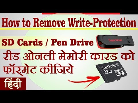 How to format write protected Memory card and Pen Drive Hindi