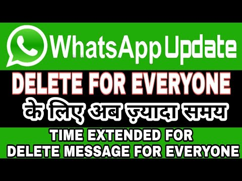 WhatsApp new update : Delete for everyone time extended | Whatsapp time for message delete | V Talk