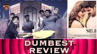 Solo Movie Review - Dumbest Review | Dulquer Salmaan, Bejoy Nambiar | | Smile Settai