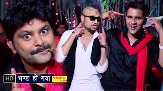 Bhand Ho Gaya || भण्ड हो गया  || MD KD || Haryanvi Hot Shiv Kawad Bhajan