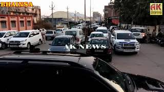 AK NEWS BHAINSA POLICE BANDOBAST COVERAGE 15.01.2020