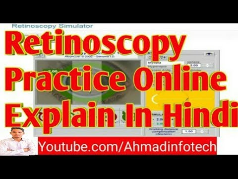 How To Do Practice OF Retinoscopy Online.How to Do Perfect Retinoscopy.Explain In Hindi!!
