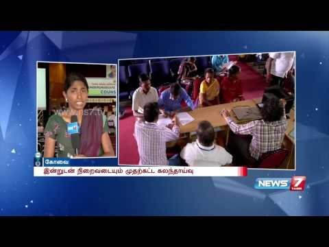 First phase of counselling in TN agricultural University ends today | News7 Tamil