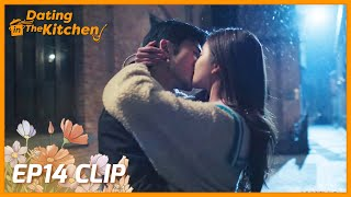 【Dating in the Kitchen】EP14 Clip | Their first kiss was romantic and also heartbreaking! | 我,喜欢你