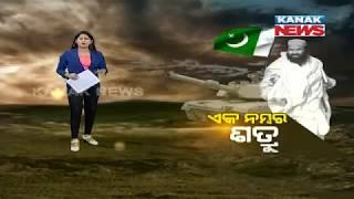 Damdar Khabar: Pulwama terror attack