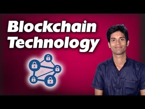 Blockchain Technology असल में होता क्या है और कैसे ये फायदेमंद है ?