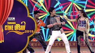 Babushaan,Divya & Bhoomika's Heart Winning Performance  || Tarang Cine Utsav 2019 || Tarang TV