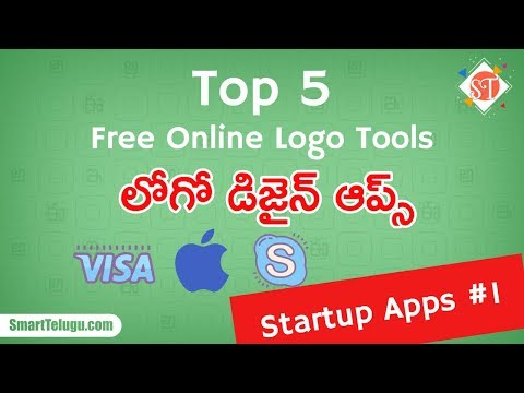 5 Free  Logo Design Tools Online in Telugu | How to make a Free Website  logo |Free Logos