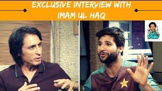 Exclusive Interview with Imam Ul Haq | Ramiz Speaks