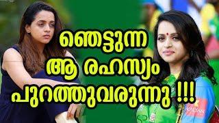 ഭാവനയിലൂടെ വെളിപ്പെടുന്ന വലിയ രഹസ്യം | Bhavana | Prithviraj Sukumaran | Adam Joan Movie