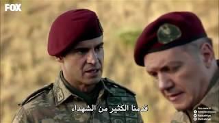 #x202b;مسلسل المحارب الحلقة 9 كاملة مترجمة للعربية | زوروا رابط موقعنا بأسفل الفيديو#x202c;lrm;