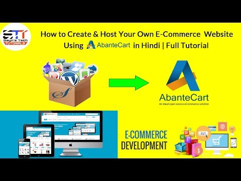 How to Create & Host Your Own E-Commerce  Website using Abante Cart in Hindi | Full Tutorial