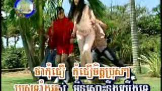Kmean Pi Te Promcharey.... Soun Chantha .