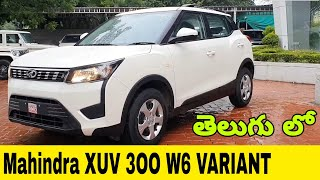 BS6 Mahindra XUV 3OO W6 Variant Review in Telugu | 2020 XUV 300 Walkaround | XUV 300 Features, Price