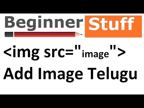 How to Add Image in Html Telugu Tutorial