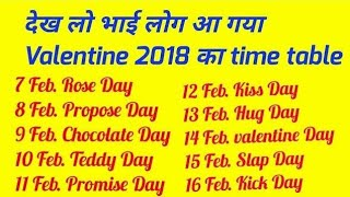 2018 Valentine Week List Dates and Schedule | Valentine Week 2018 | Valentine Month 2018 | February