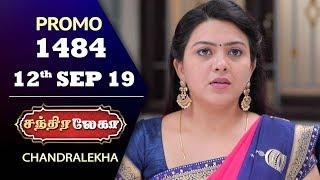Chandralekha Promo   Episode 1484   Shwetha   Dhanush   Nagasri   Arun   Shyam
