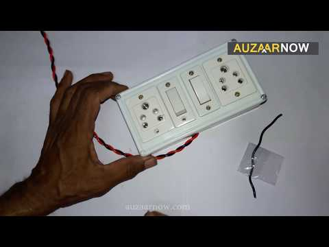 Electric Board Wiring Connection | How To Make An Electric Extension Board