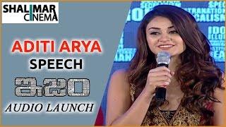 Aditi Arya Speech at ISM Movie Audio Launch || Kalyan Ram,Jagapati Babu,Aditi Arya || Shalimarcinema