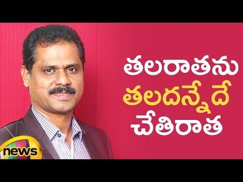 Handwriting Tips By Y Mallikarjuna Rao   Promo   Mango News Telugu
