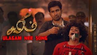 Salim Movie Climax | Ulagam Unnai Video Song | Vijay Antony | Prabhu Pandala | HD Tamil Video Song