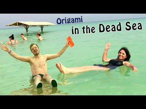 Origami in the Dead Sea (Part 1)