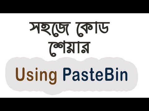 How to use pastebin : Code Share || ICT School