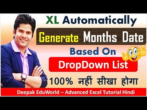 Excel - कुछ नया सीखो 😮  - Automatically Generate Month Dates 👌 Based On DropDown List HINDI