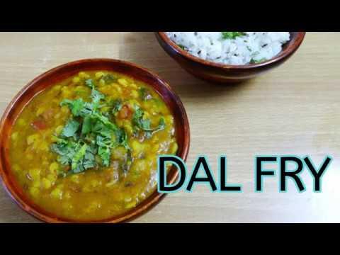 DAL FRY | दाल फ्राई | DHABA STYLE DAL FRY/ DAL TADKA |JAIN DAL FRY|  RUCHI'S KITCHEN CORNER