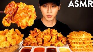 ASMR MUKBANG FRIED CHICKEN & FRIED SHRIMP & CAJUN FRIED (No Talking) EATING SOUNDS   Zach Choi ASMR