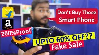 Fake smartphone sale upto 60%off   Amazon Sale 2020 - Jabardast l Flipkart Sale 2020  