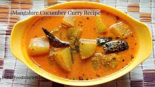 Mangaluru southe huli   Mangalore Cucumber Curry Recipe   Udupi Mangalore style