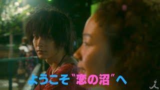 Download 『凪のお暇』(なぎのおいとま) 8/23(金) #6 恋愛終了! 再びリセット人生へ【TBS】 Video