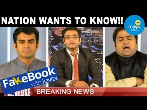Fakebook with Kavita - Nation Wants To Know!! | Kavita Kaushik | Hindi Comedy Series | Episode 4