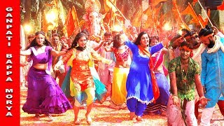 Ganpati Bappa Morya Mangal Murti Morya.....New Ganpati Music Video 2019