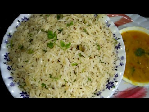 Jeera Rice Recipe / How To Make Jeera Rice In Kannada /Restaurant Style Jeera Rice Recipe In Kannada