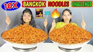 10 X BANGKOK NOODLES EATING CHALLENGE | GIRLS SPICY MAGGI NOODLES CHALLENGE | FOOD CHALLENGE(Ep-314)