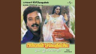 Putham Puthu Kaalai (Alaigal Oyvatillai / Soundtrack Version)