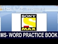 Exercise 01 | Ms Word Practice Book | How To Make Sony Max Hologram Logo Ms Word