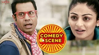 Binnu Dhillon & Neeru Bajwa New Comedy Scene (MUST WATCH)   Karamjit Anmol   Latest Funny Scene 2018