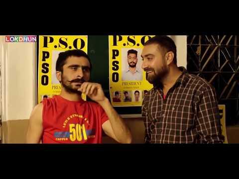 Xxx Mp4 Bhola Best Comedy Scenes Rupinder Gandhi 2 Jagjeet Sandhu Dev Kharoud Punjabi Films 3gp Sex