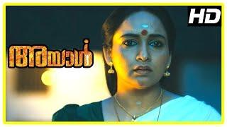 Ayal Movie Scenes , Best Of Lena , Lal , V Venu , Lakshmi Sharma , Iniya