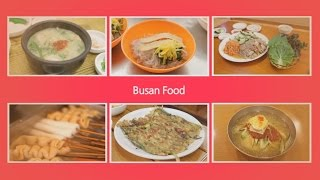 Download How to Eat Busan Food? (부산 먹거리 사용설명서) Video