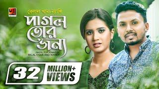 Pagol Tor Jonno | Nancy & Belal khan | Bangla New Song | Official lyrical Video