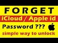 How to icloud activation lock remove || forgot icloud id and password || free unlock Hindi हिन्दी