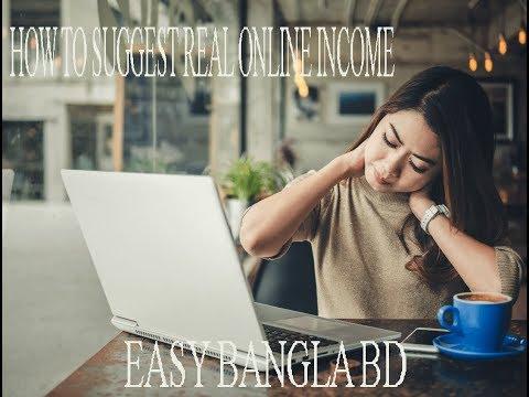 কিভাবে মাসে ১৫০০০থেকে ২০০০০ টাকা আয় করবেন /How to Suggest Real Online Income[Easy Bangla BD]