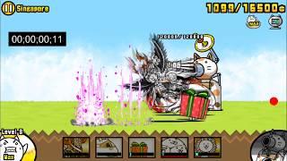 The Battle Cats - Koi Awakes! Super SpeedRun (Expert